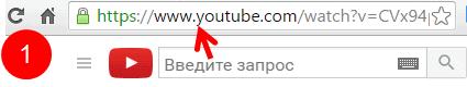 скачать видео с youtube по ссылке