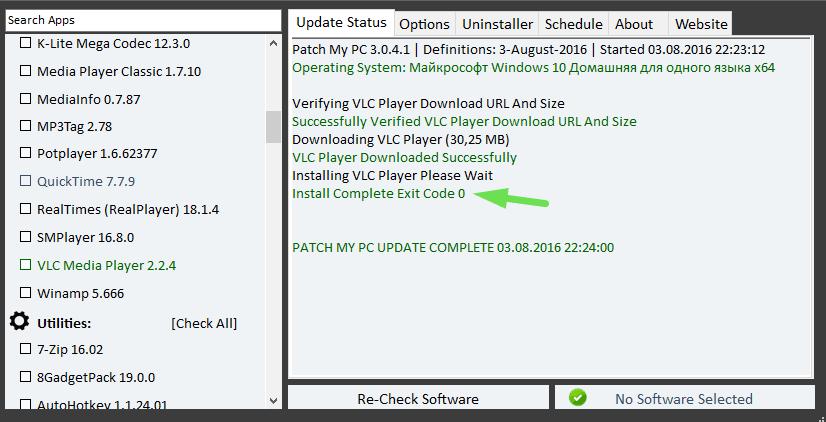PatchMyPC Update OK