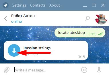 как установить телеграм на русском