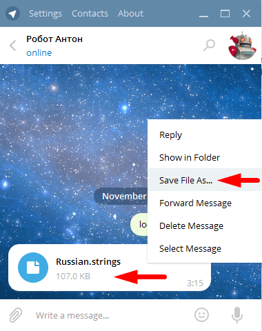 русификция телеграм на компьютере