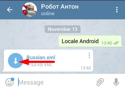 как в телеграме сделать русский язык
