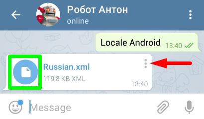 скачать телеграм на русском языке