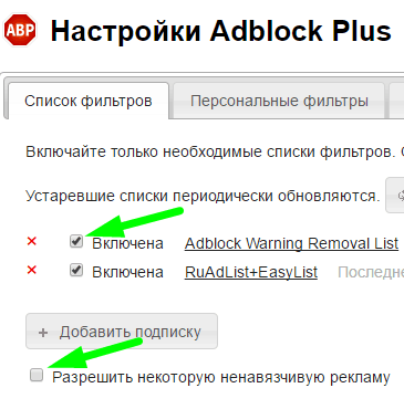 Adblock Plus vybor nastroek