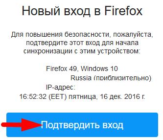 как сделать чтобы firefox сохранял вкладки