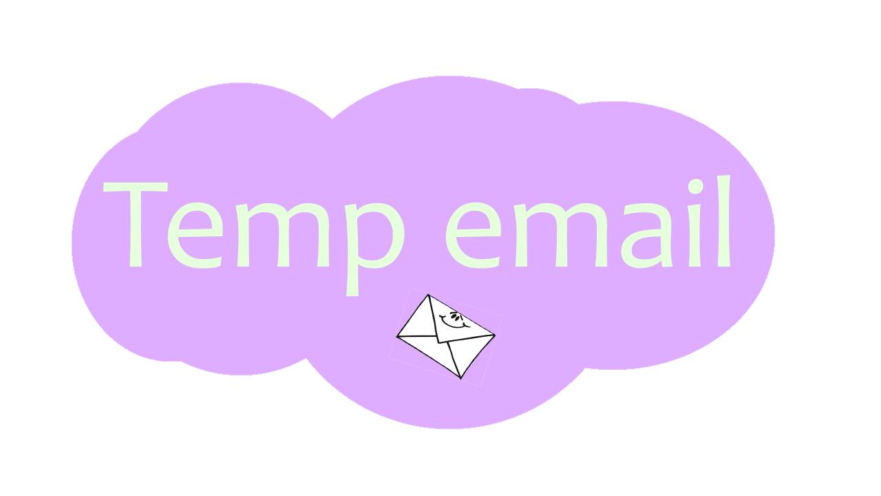 электронная почта без регистрации
